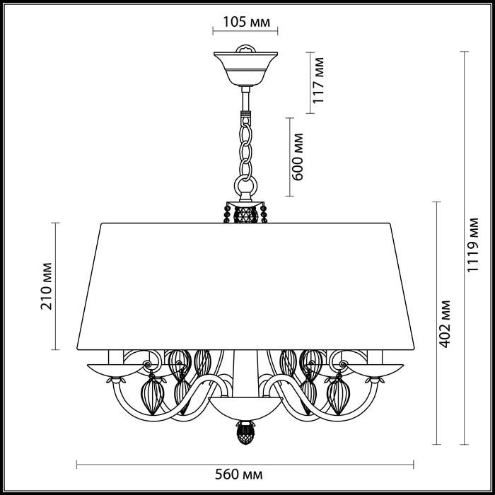 Дизайнерская подвесная люстра Odeon Light Niagara 3921/4