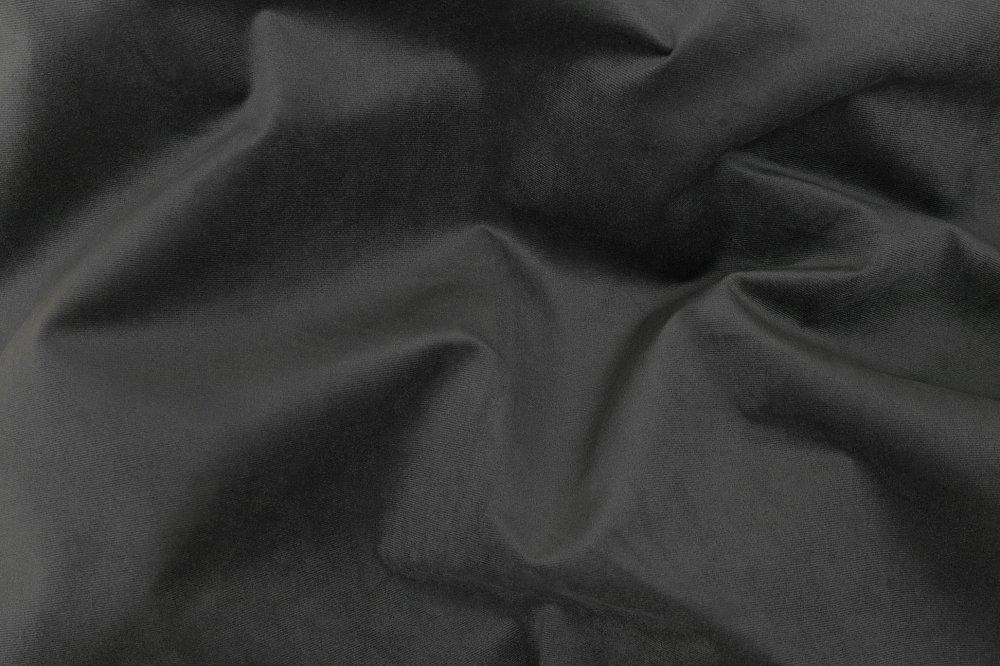 Диван Nara Серый МР