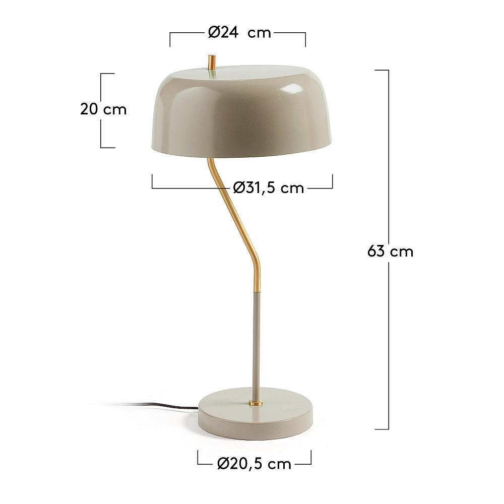Настольная лампа Versa металлическая светло-бежевая от La Forma (ex Julia Grup)