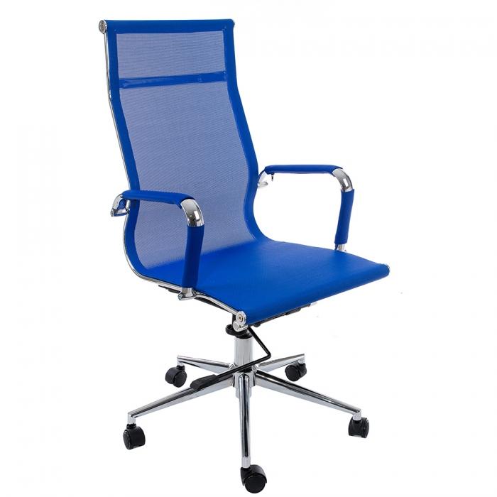 Компьютерное кресло Reus темно-синее