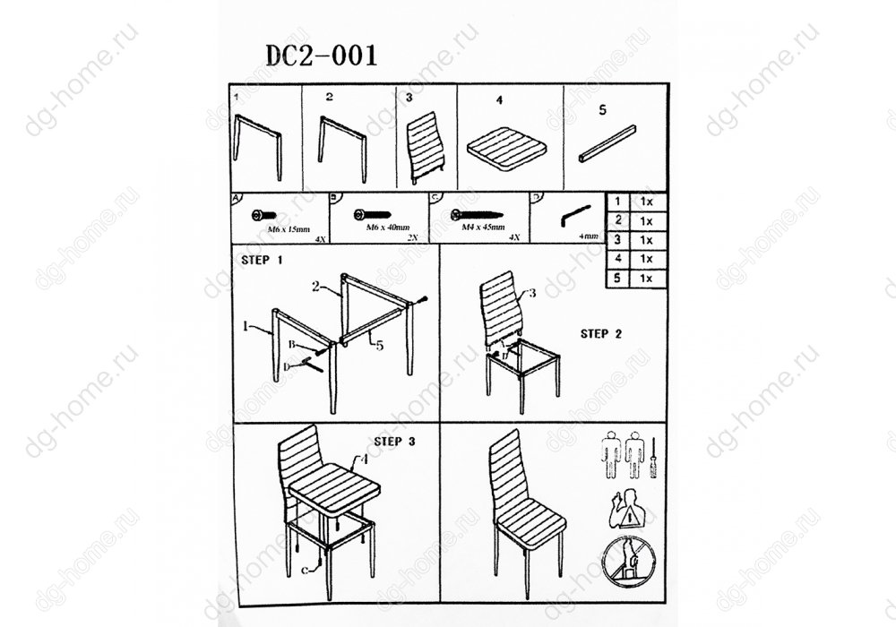Стул DC2-001 сиреневый