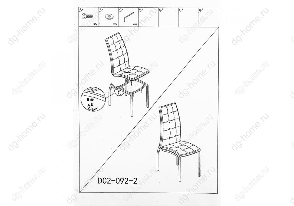 Стул DC2-092-2 белый