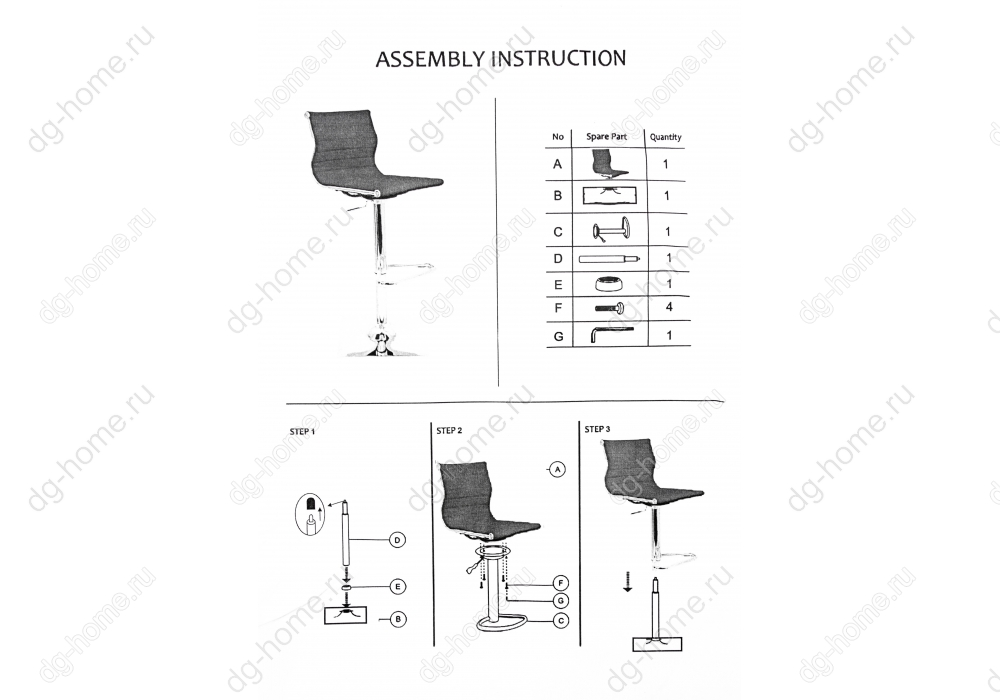 Барный стул Air белый