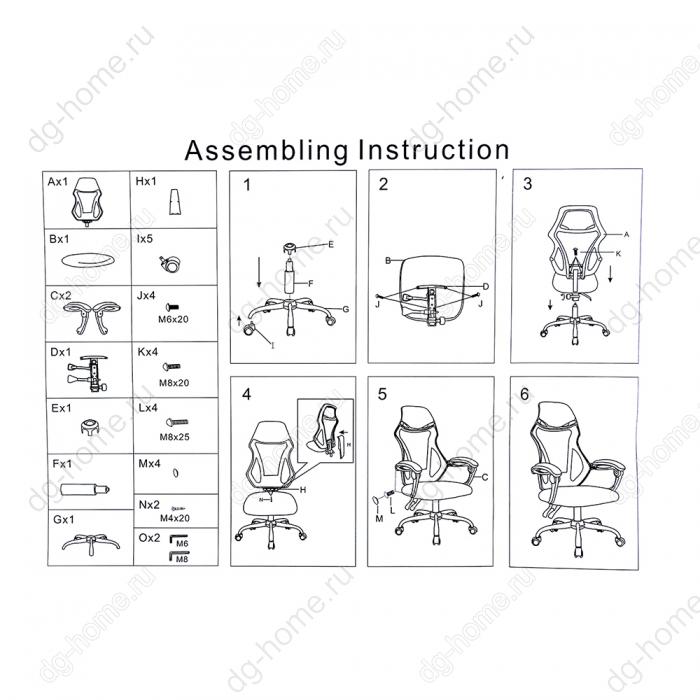 Компьютерное кресло Armor белое / черное / голубое