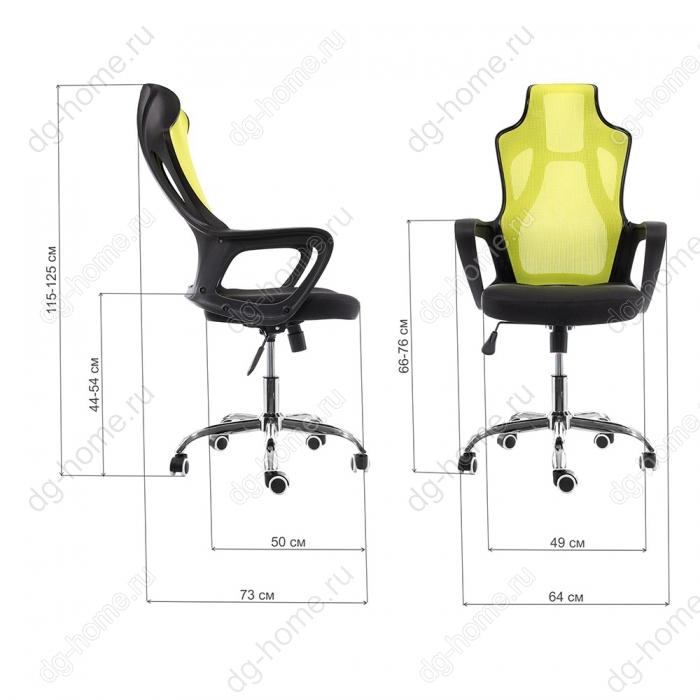 Компьютерное кресло Local черное / зеленое