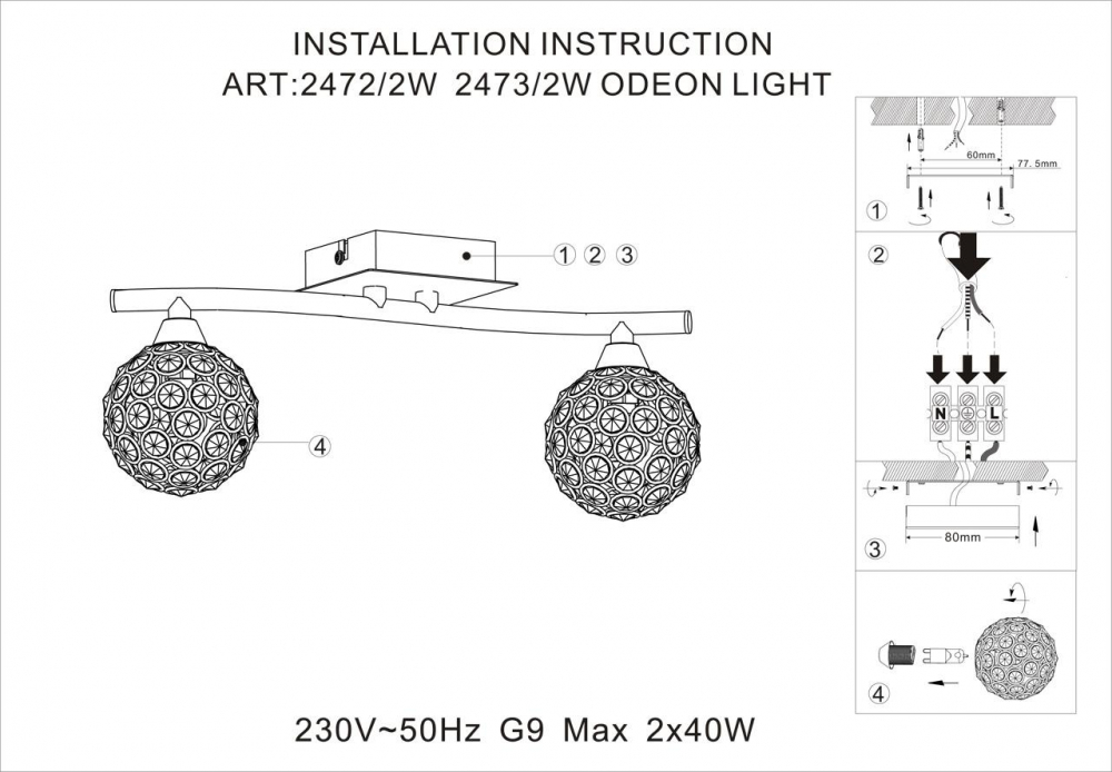 Бра Odeon Light Aketi 2472/2W