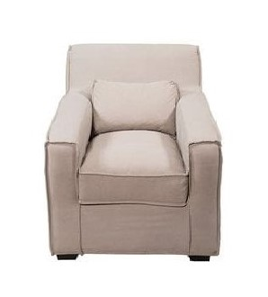 Кресло CAYENNE Бежевое