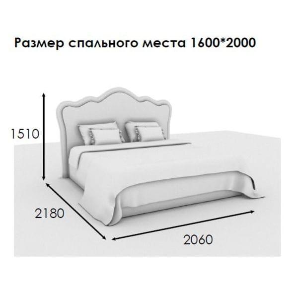 Кровать ACCORDO 160*200