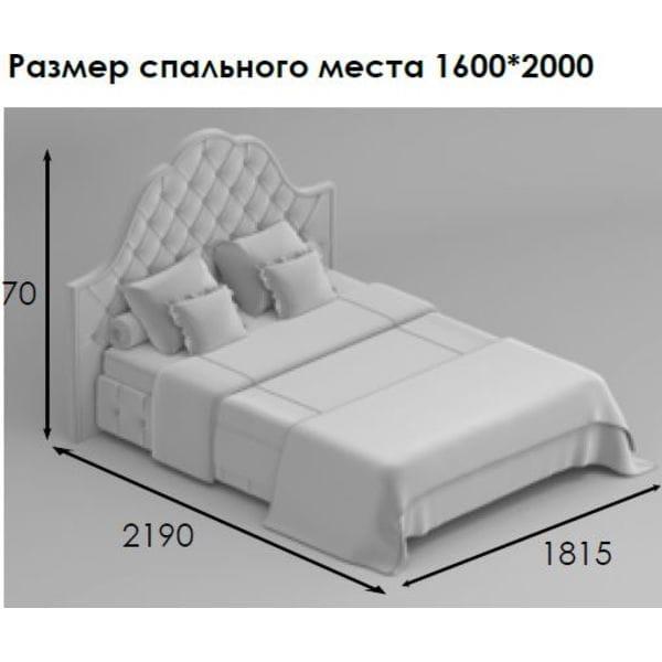 Кровать SOLARI 160*200