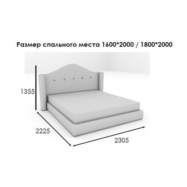 Кровать GIULIANI 160*200