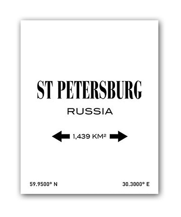 Купить Постер St.Petersburg А4 (белый) в интернет магазине дизайнерской мебели и аксессуаров для дома и дачи