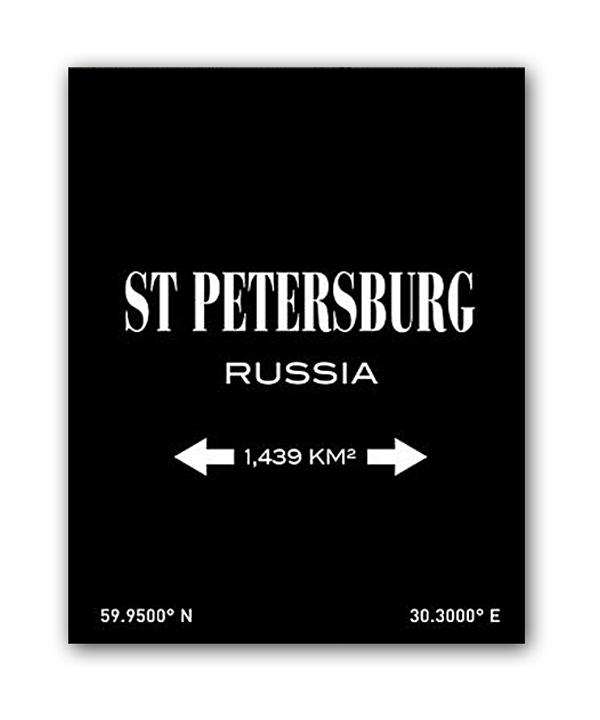 Купить Постер St.Petersburg А3 (черный) в интернет магазине дизайнерской мебели и аксессуаров для дома и дачи