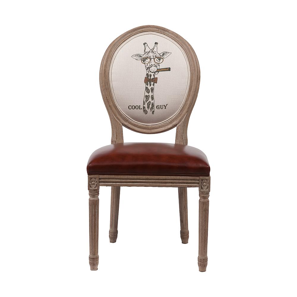 Стул Cool Guy DG-HOME Оригинальный стул Cool Guy в стиле модерн представлен  в коричневой цветовой гамме. Основание  и ножки изготовлены из натурального дуба  орехового цвета с легким эффектом патинирования.  Сидение выполнено из натуральной кожи шоколадного  оттенка, а спинка, на которой изображён  забавный жираф в очках и с сигарой, — из  хлопка и льна. В качестве наполнителя использован  мягкий поролон. Высота стула от пола до  сидения 49 см.