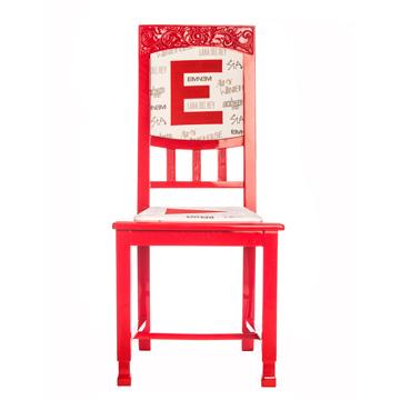 Купить Стул Explicit в интернет магазине дизайнерской мебели и аксессуаров для дома и дачи