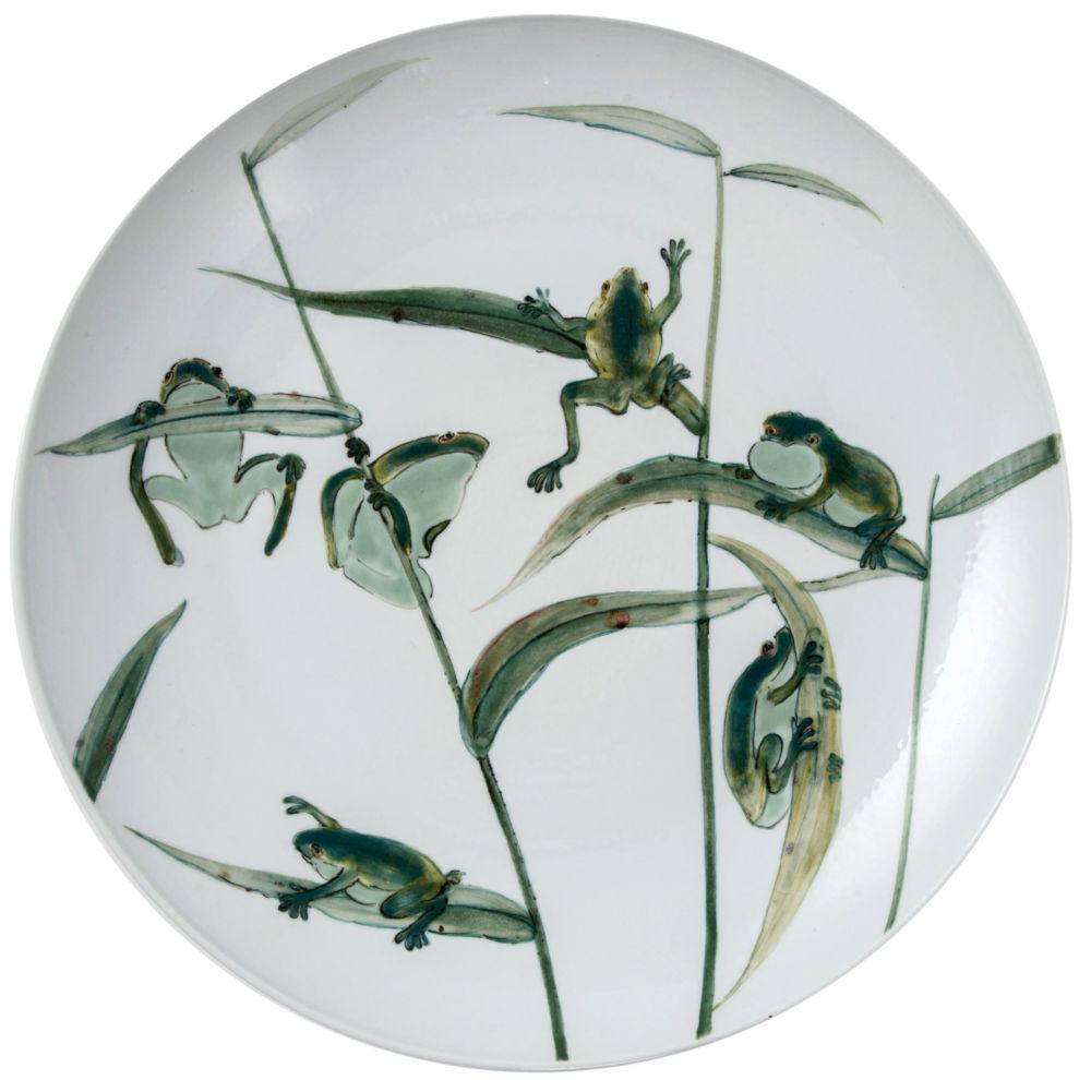Тарелка декоративная HC14150 (HC14150)