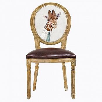 Стул Мистер Сафари, OM-F-CH68Стулья<br>Стул Мистер Сафари - интерьерный экспонат, <br>достойный моментального восторга и страсти <br>к коллекционированию. Густой шоколад сиденья <br>заигрывает с натурально-светлым льном спинки, <br>а благородный дворцовый корпус - с рисунком <br>в жанре ультрамодного фэнтези. Добавьте <br>к этому филигранную резьбу по дереву, заимствованную <br>у мастеров XIX века, - и получите рафинированное <br>интерьерное решение гостиной, столовой, <br>спальни, кабинета, холла и детской комнаты.<br><br>Цвет: None<br>Материал: None<br>Вес кг: 6