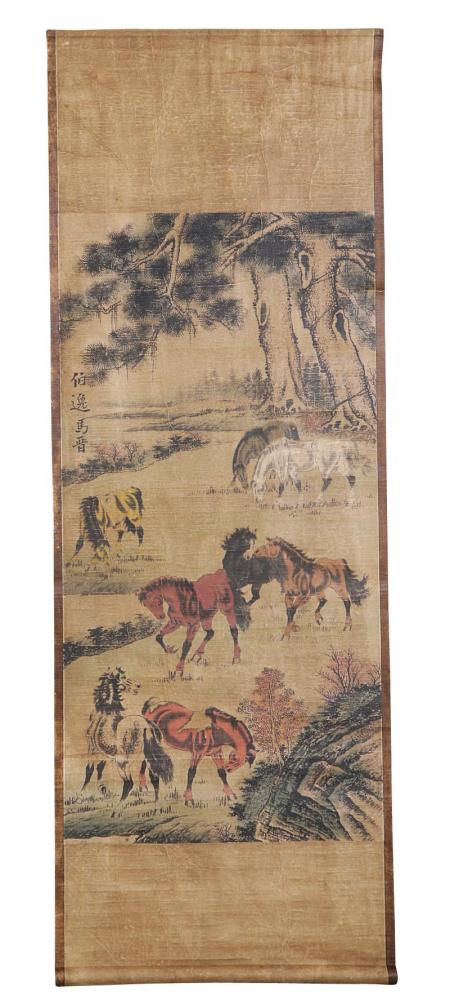 Китайское панно Синий