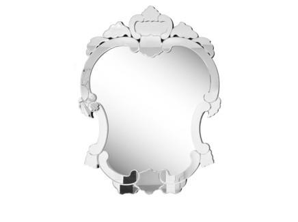 Купить Зеркало Серый Стекло в интернет магазине дизайнерской мебели и аксессуаров для дома и дачи