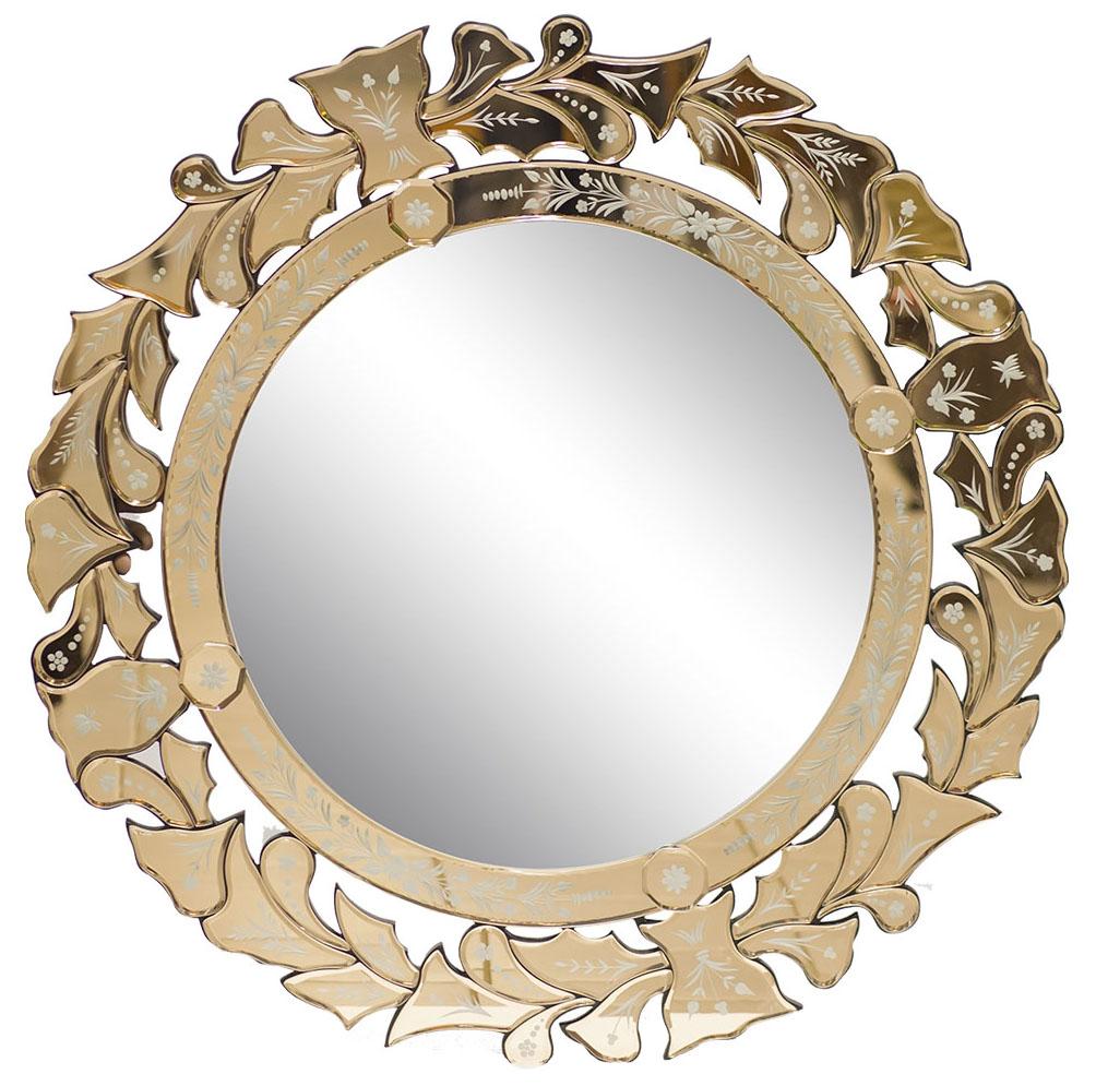 Купить Зеркало-солнце Grace в интернет магазине дизайнерской мебели и аксессуаров для дома и дачи