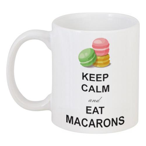 Кружка с рисунком MacaronsКружки<br><br><br>Цвет: Белый<br>Материал: Керамика<br>Вес кг: 0,38<br>Длина см: 13,1<br>Ширина см: 8,1<br>Высота см: 9,5