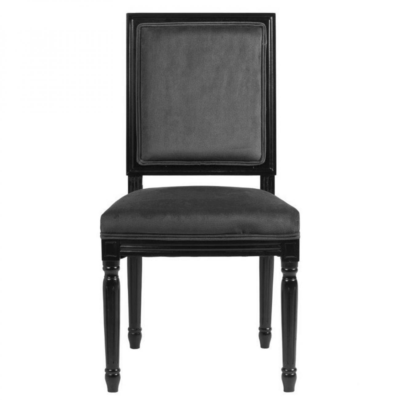 Купить Стул Overture Тёмно-Серый Микровелюр в интернет магазине дизайнерской мебели и аксессуаров для дома и дачи