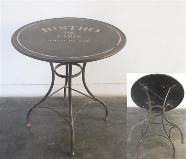 """Купить Стол-геридон """"Бистро"""" в интернет магазине дизайнерской мебели и аксессуаров для дома и дачи"""