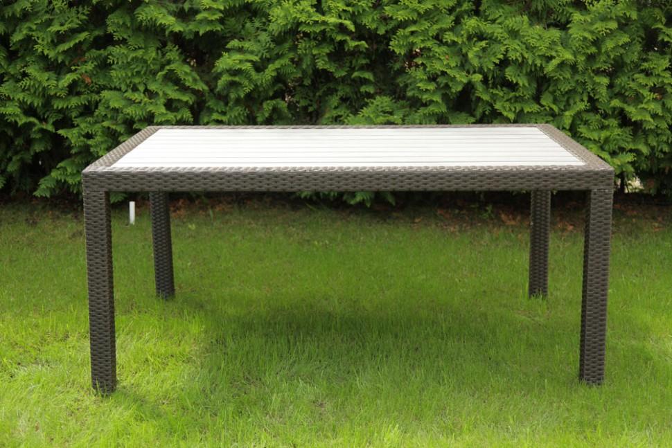 Купить Стол LAVRAS 205 в интернет магазине дизайнерской мебели и аксессуаров для дома и дачи