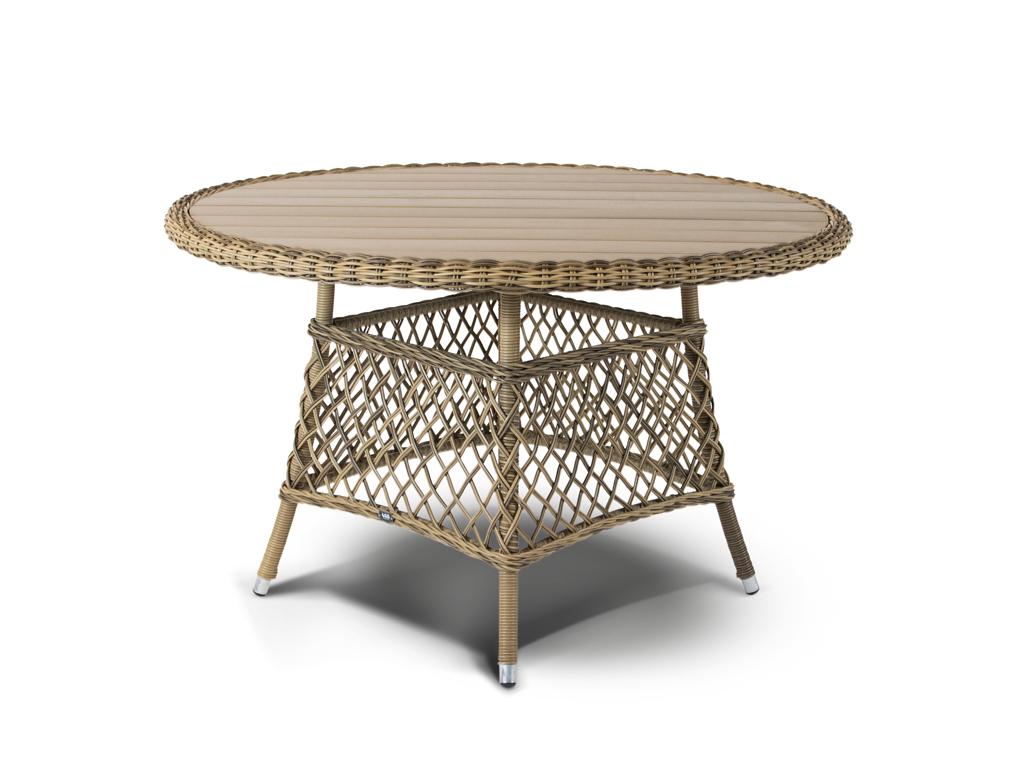 Купить Стол Равенна в интернет магазине дизайнерской мебели и аксессуаров для дома и дачи