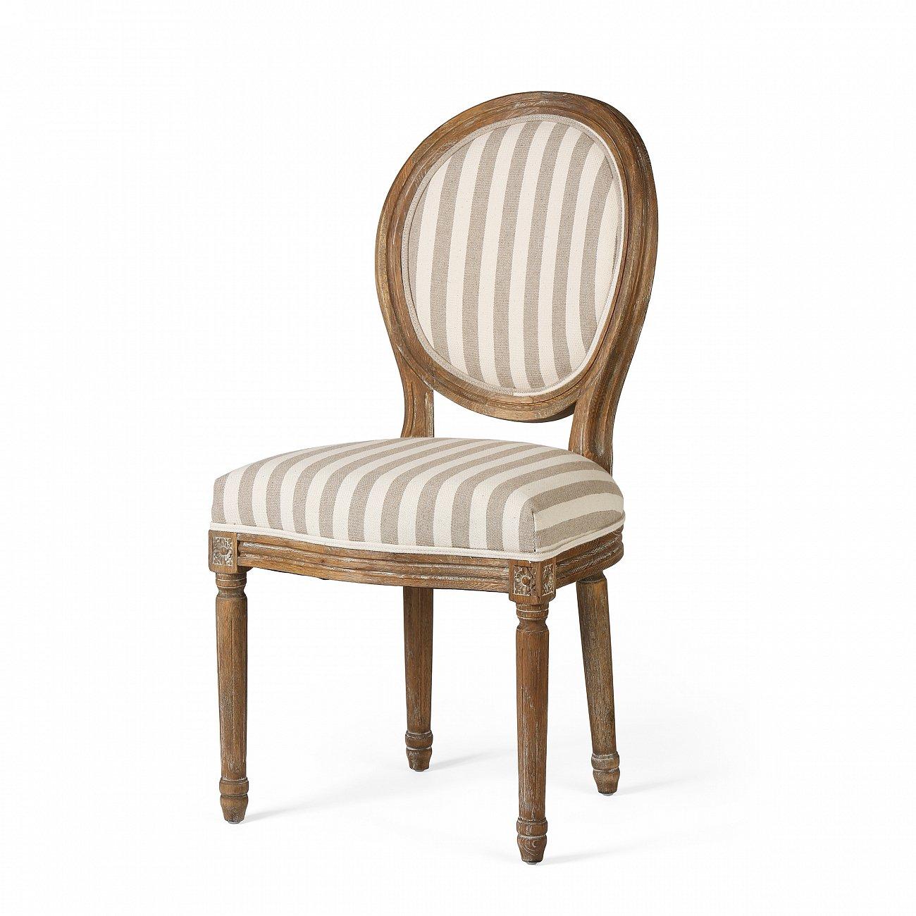 Купить Стул Christiana в полоску в интернет магазине дизайнерской мебели и аксессуаров для дома и дачи