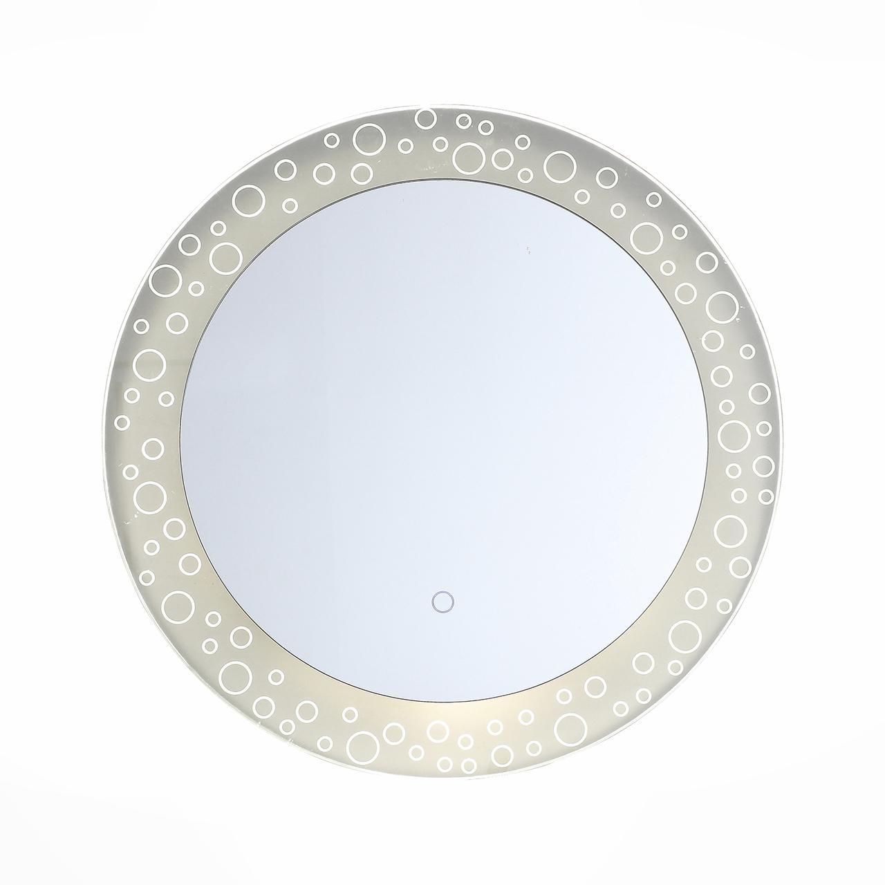 Купить Зеркало с подсветкой ST Luce Speculoo в интернет магазине дизайнерской мебели и аксессуаров для дома и дачи