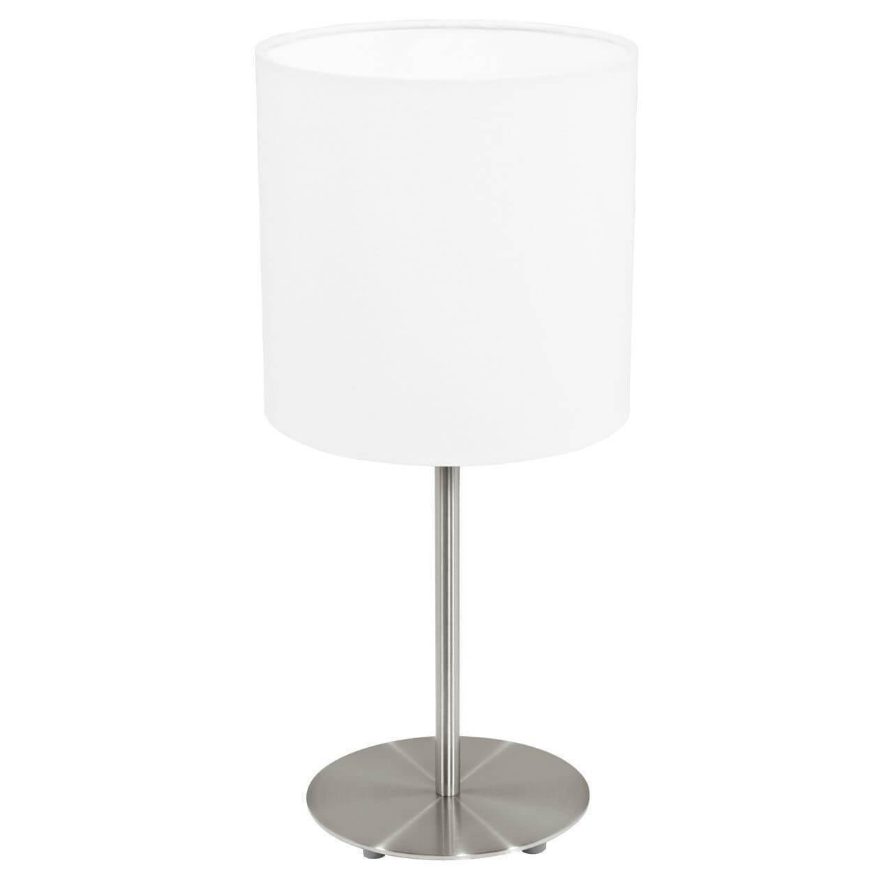 Купить Настольная лампа дизайнерская Boy в интернет магазине дизайнерской мебели и аксессуаров для дома и дачи