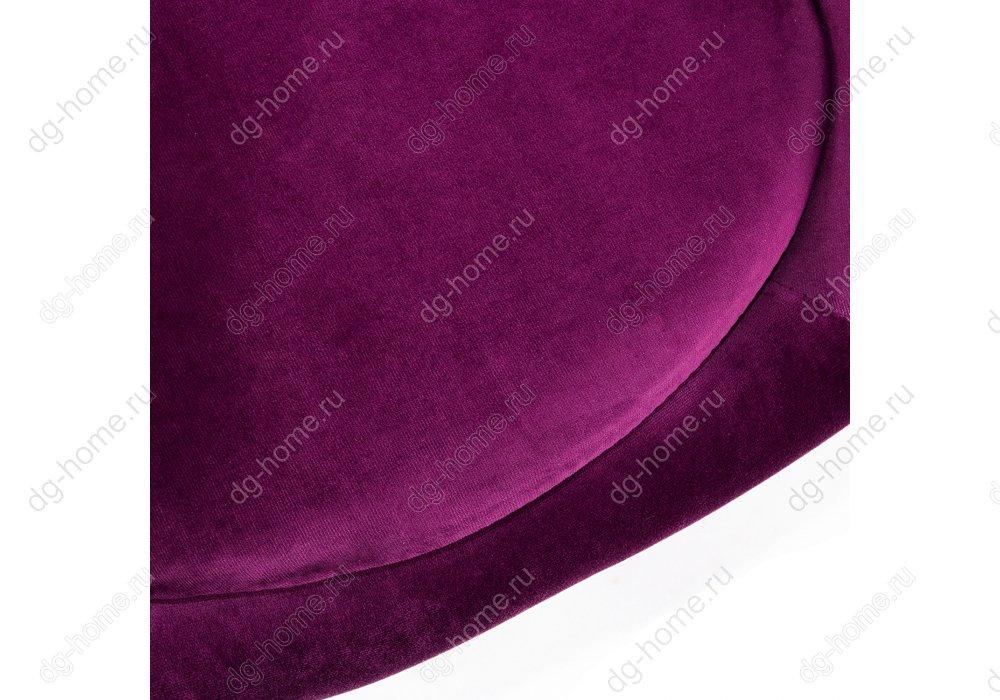 Барный стул Luno фиолетовый