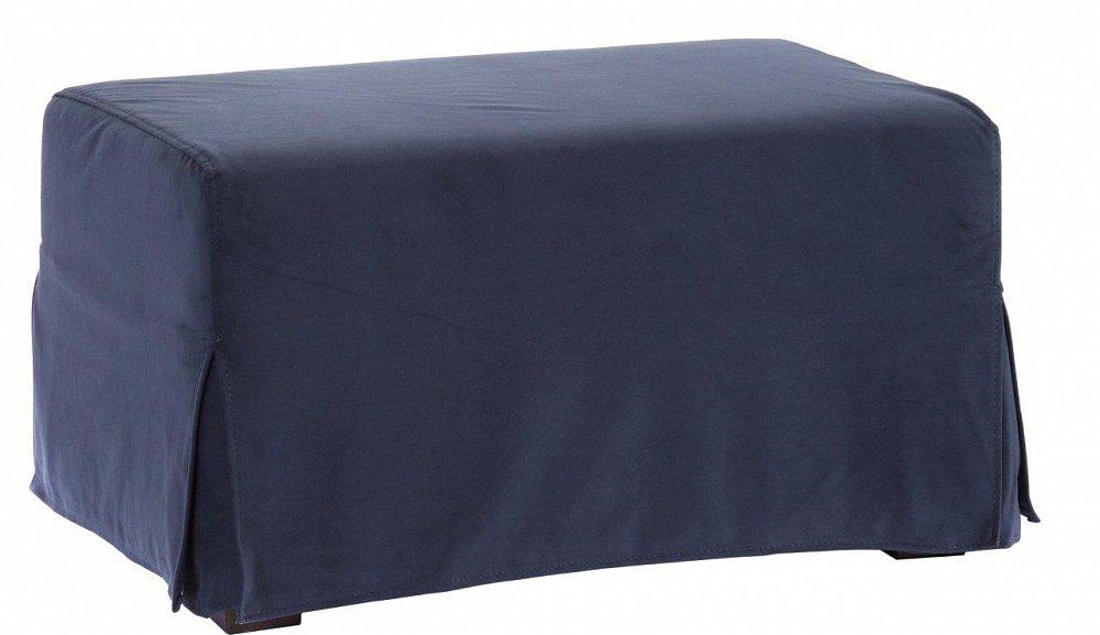 Оттоманка CastroПуфы и оттоманки<br><br><br>Цвет: Темно-синий<br>Материал: Деревянный каркас, ткань, поролон<br>Вес кг: 8,5<br>Длина см: 68<br>Ширина см: 68<br>Высота см: 40